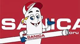 Sanica Boru Reklamı